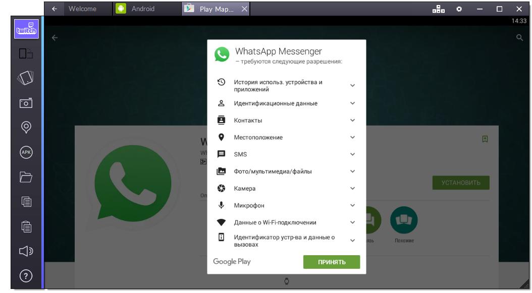 Www whatsapp com скачать на компьютер