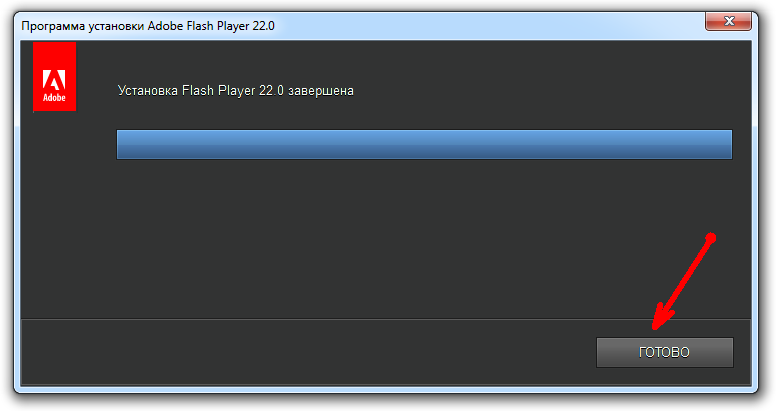 Get Flash Player скачать