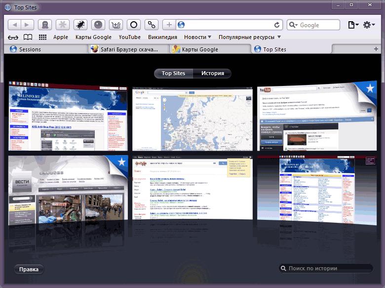 Запрещенные порно сайты tor browser hudra tor browser game вход на гидру