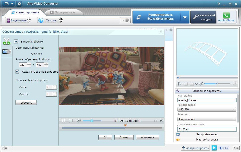 конвертер фото файлов самостоятельное