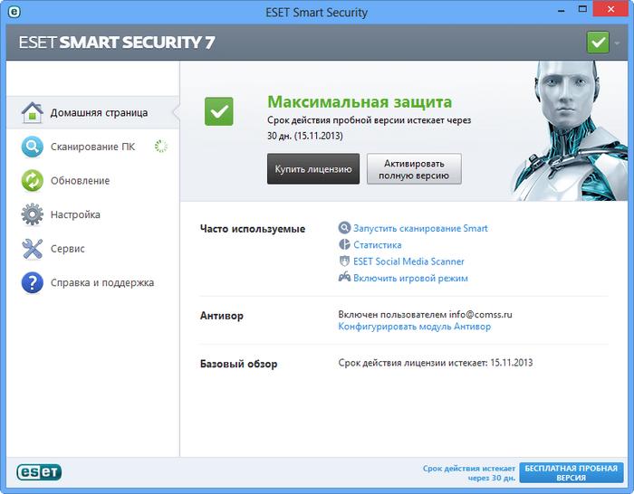 Внешний вид антивируса ESET NOD32 Smart Security