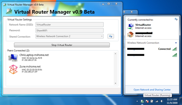 Внешний вид Virtual Router Manager