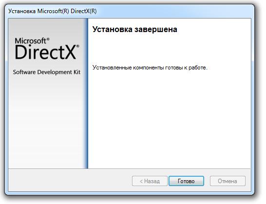Установка DirectX 11